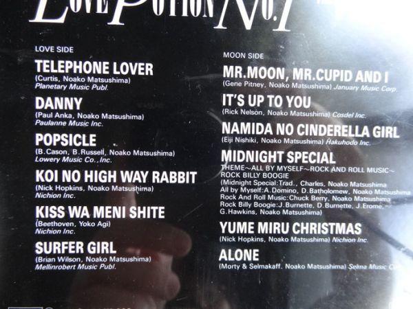 [CD] ザ・ヴィーナス 「サレンダー・トゥ・ユー!」&「ラブ・ポーションNo.1」2枚セット オールディーズ_画像9
