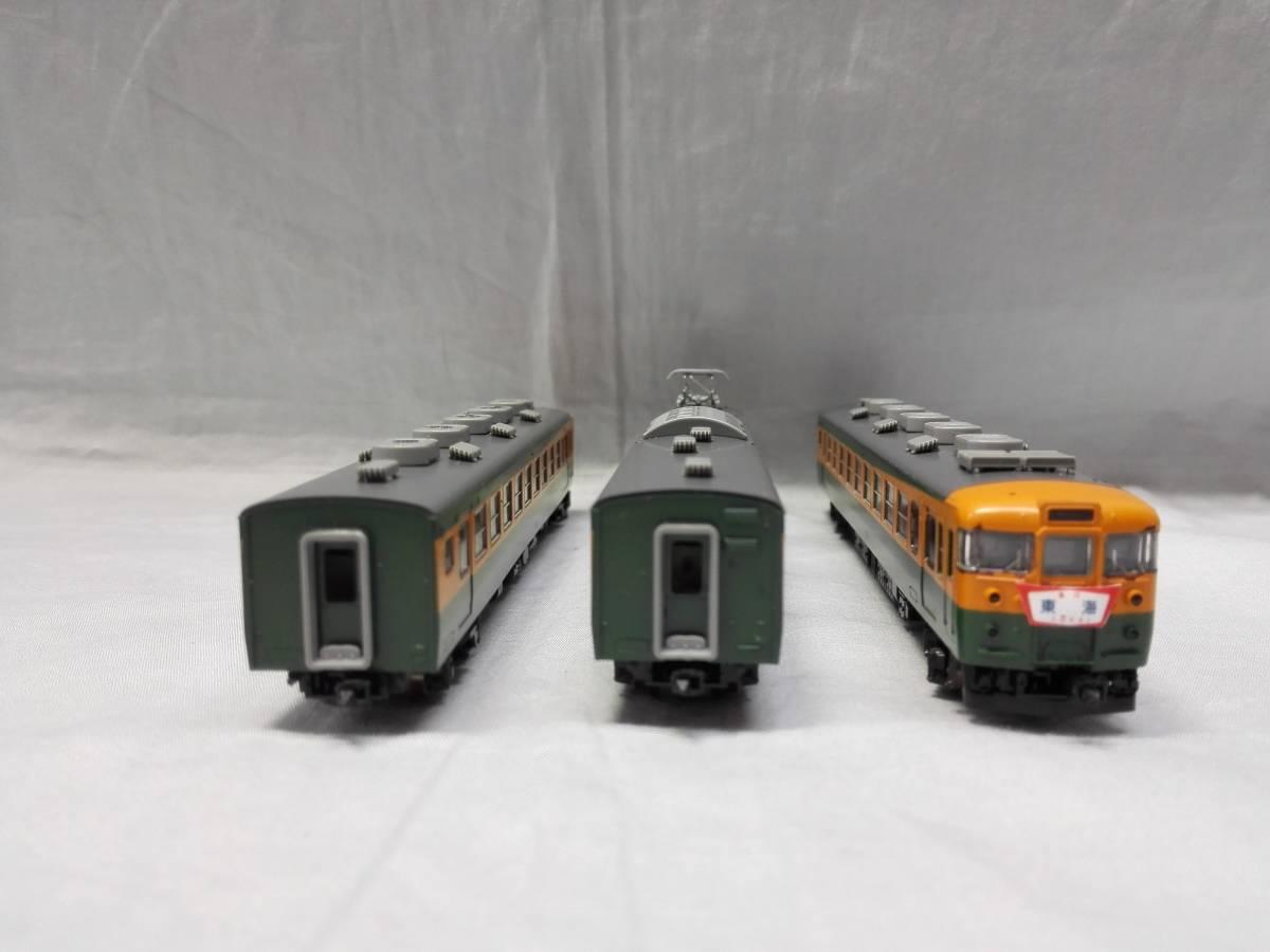Nゲージ TOMIX 165系急行電車 (湘南色) 基本セットB 92238_画像4