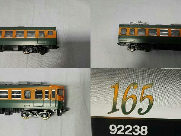 Nゲージ TOMIX 165系急行電車 (湘南色) 基本セットB 92238_窓部分汚れあり