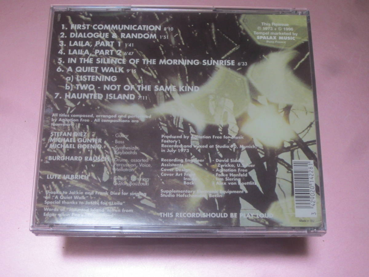 ★AGITATION FREE(アジテーションフリー)【2nd(セカンド)】CD[輸入盤]・・・FIRST COMMUNICATION/DIALOGUE AND RANDOM/LAILA_画像3