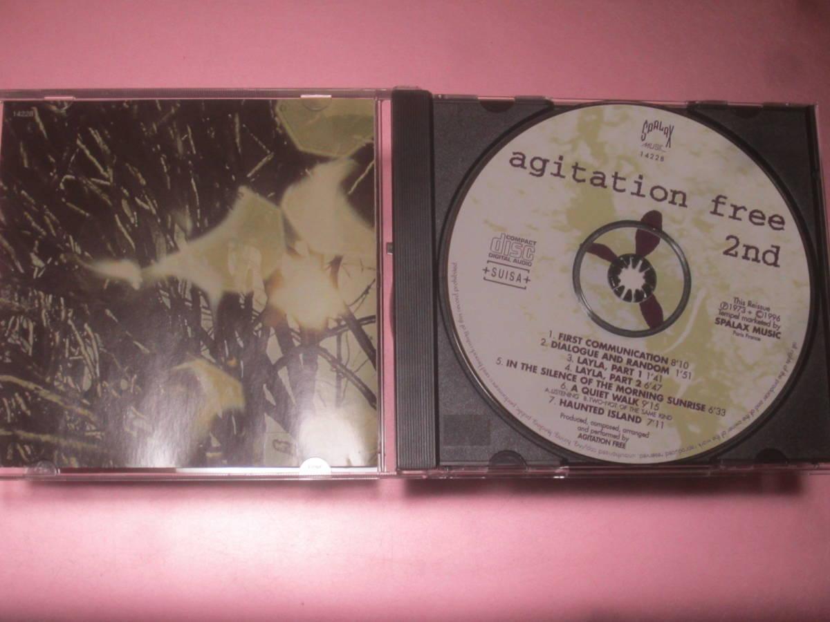★AGITATION FREE(アジテーションフリー)【2nd(セカンド)】CD[輸入盤]・・・FIRST COMMUNICATION/DIALOGUE AND RANDOM/LAILA_画像2