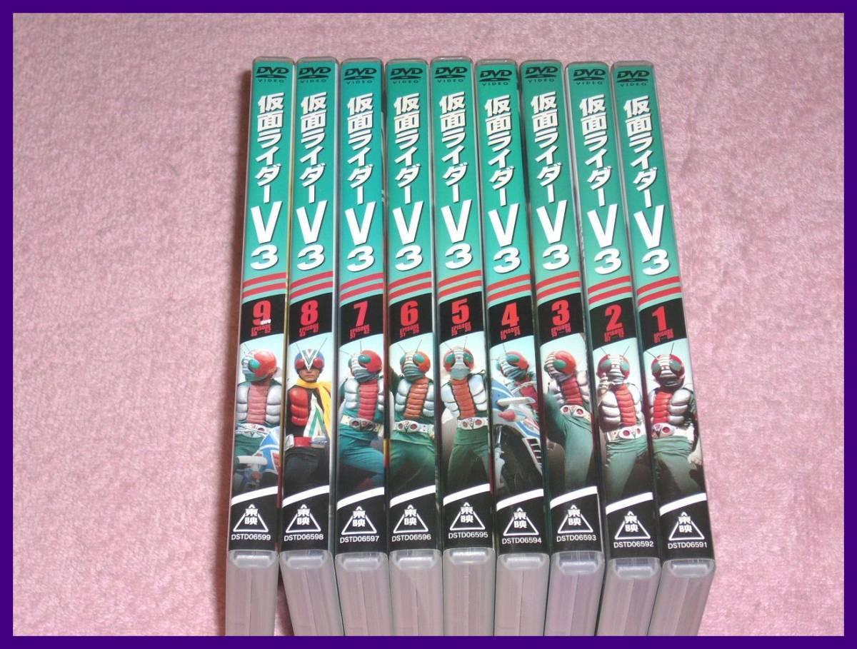 DVD 仮面ライダーV3 全9巻 国内正規版_画像1