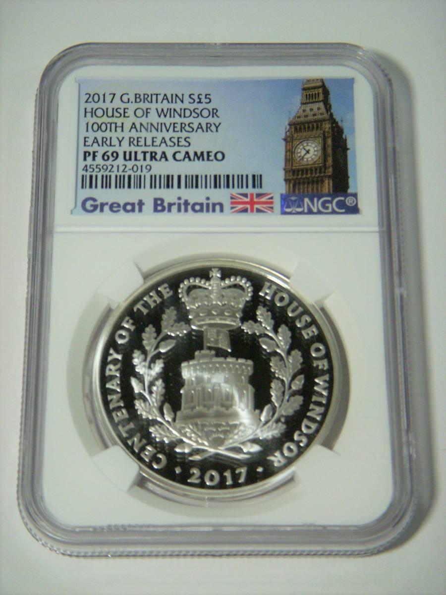 2017 イギリス ウィンザー朝 100周年記念 銀貨 5ポンド NGC PF69UC アンティークコイン