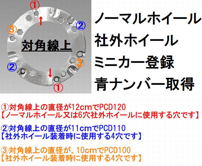ホンダジャイロ アルミホイール スペーサー40mmテーパーボルト付_画像8
