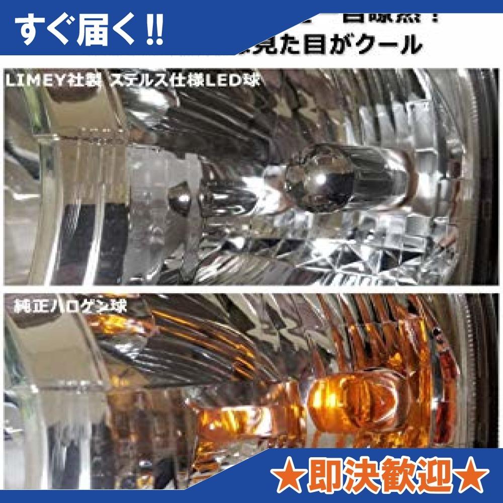 LIMEY T20 LED ウインカー アンバー/オレンジ シングル ピンチ部違い対応 ステルス仕様 168連 ハイフラ防止抵抗_画像3