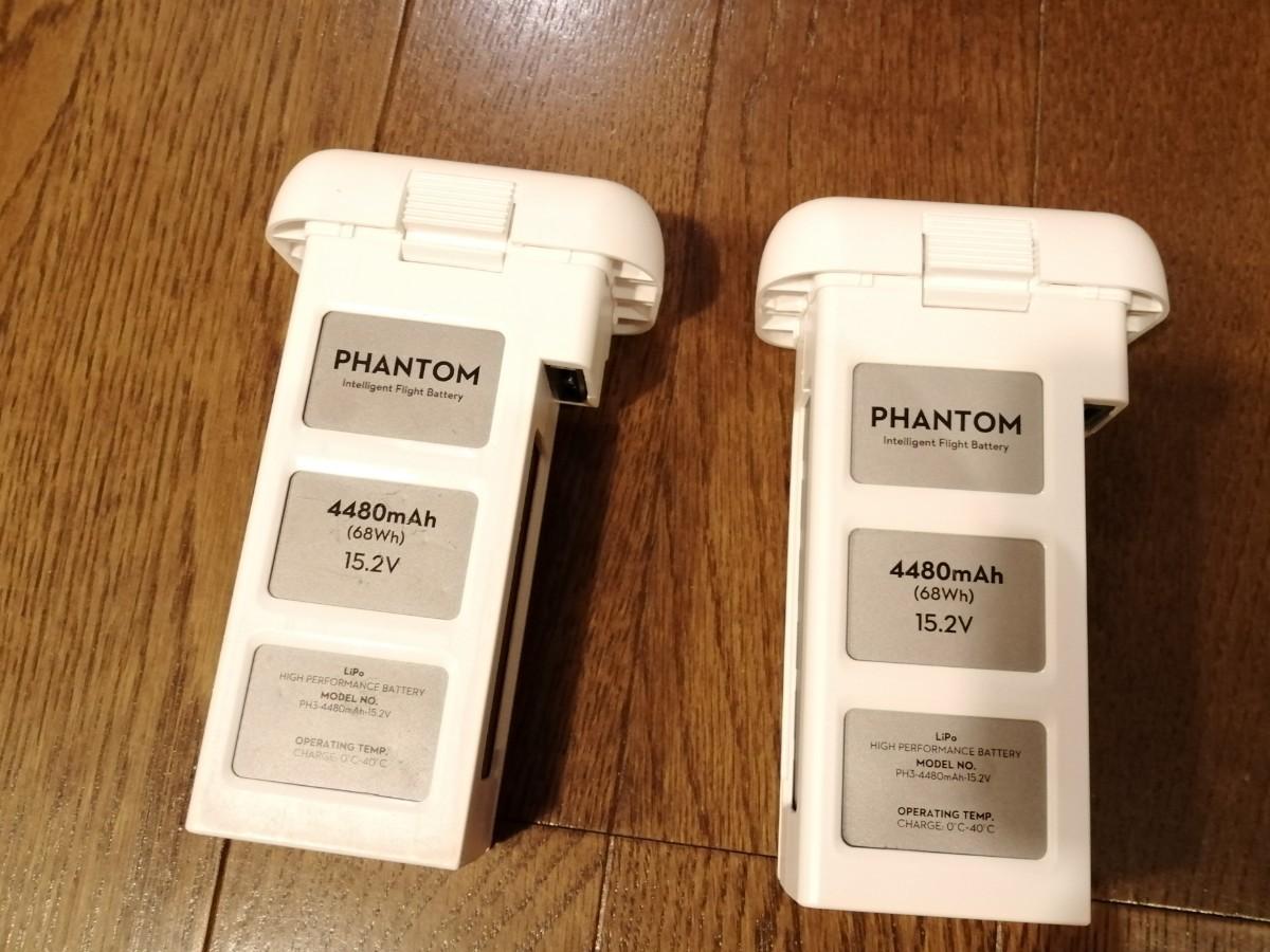 DJI Phantom3  ファントム3 バッテリー 2本