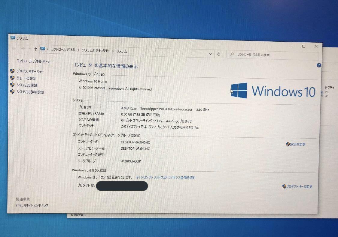 【自作PC】ゲーミングPC/CPU:8コア16スレッド/メモリ:16GB/Windows10 HOME 【使用期間1年の美品】_画像5