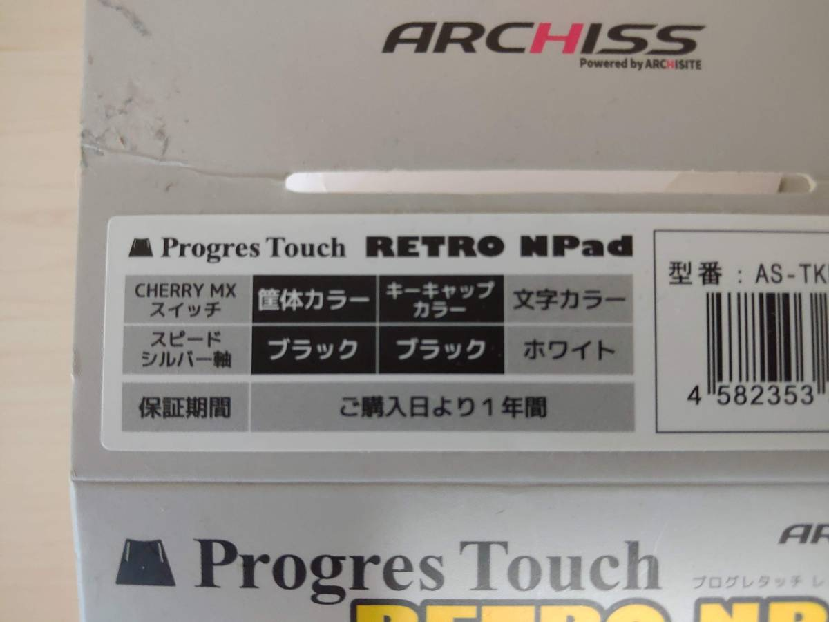 ARCHISS ProgresTouch RETRO NPad スピードシルバー軸(Speed Silver / linear action)_画像3