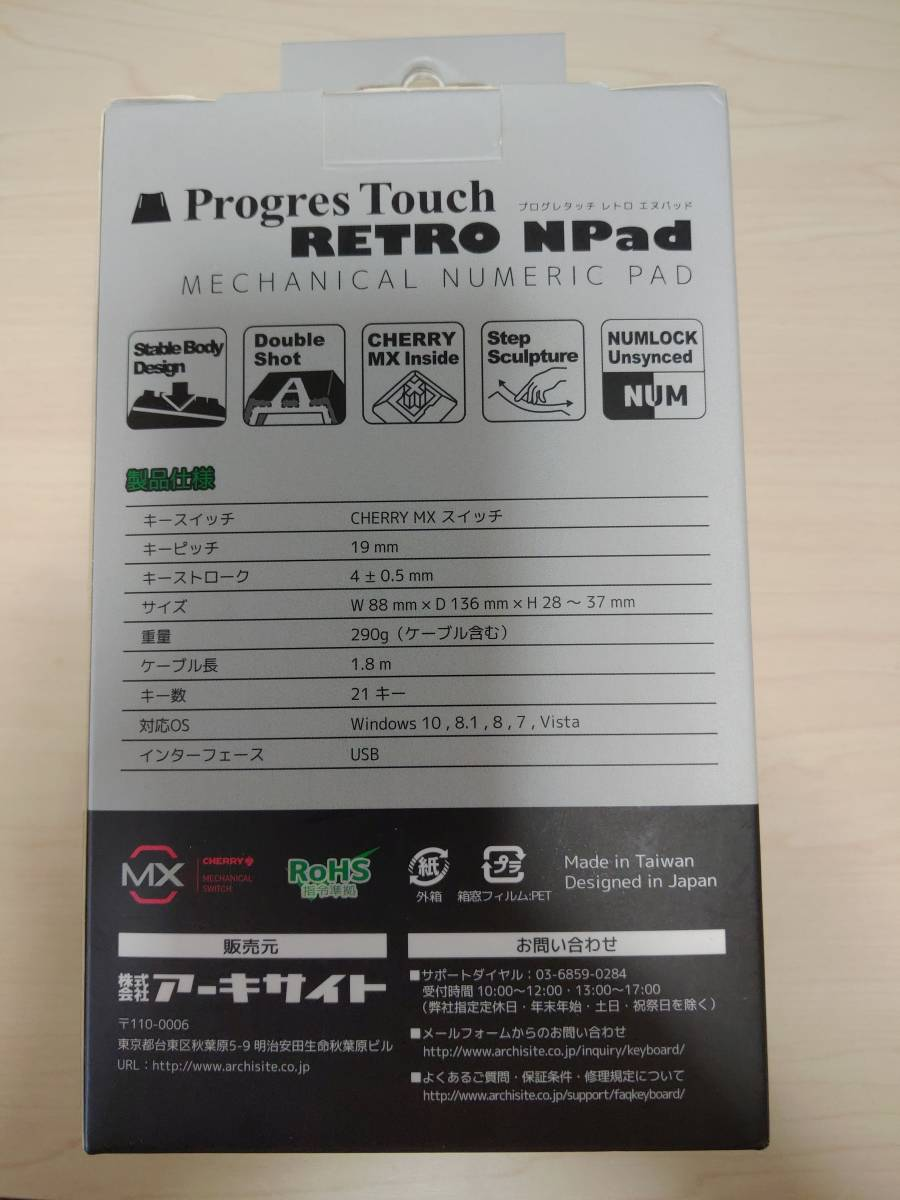 ARCHISS ProgresTouch RETRO NPad スピードシルバー軸(Speed Silver / linear action)_画像6