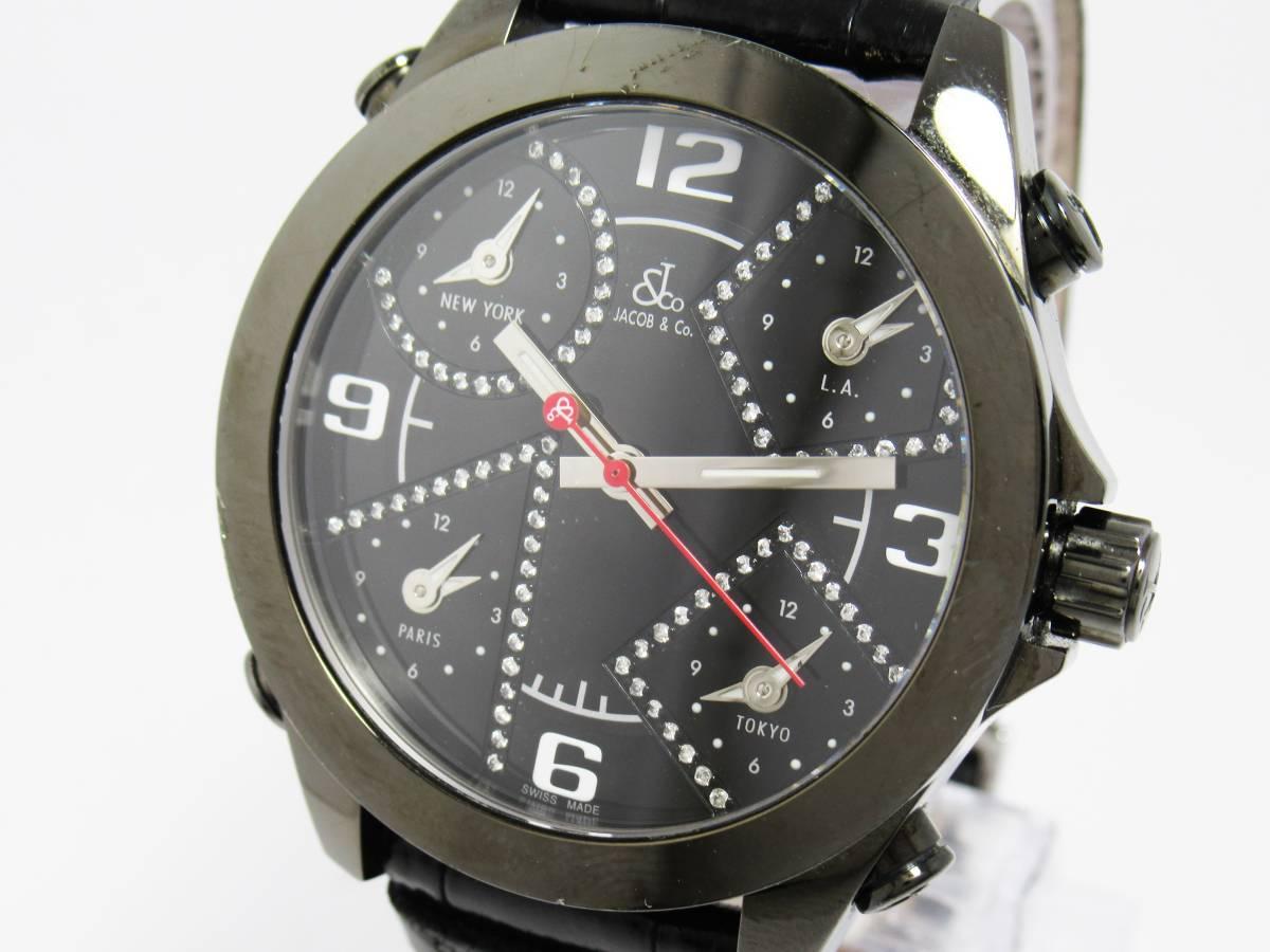 ジェイコブ JACOB&CO ファイブタイムゾーン JCM-2BCDA 純正ダイヤ メンズ クォーツ ラウンド 黒文字盤 箱付き 時計 CZ3141