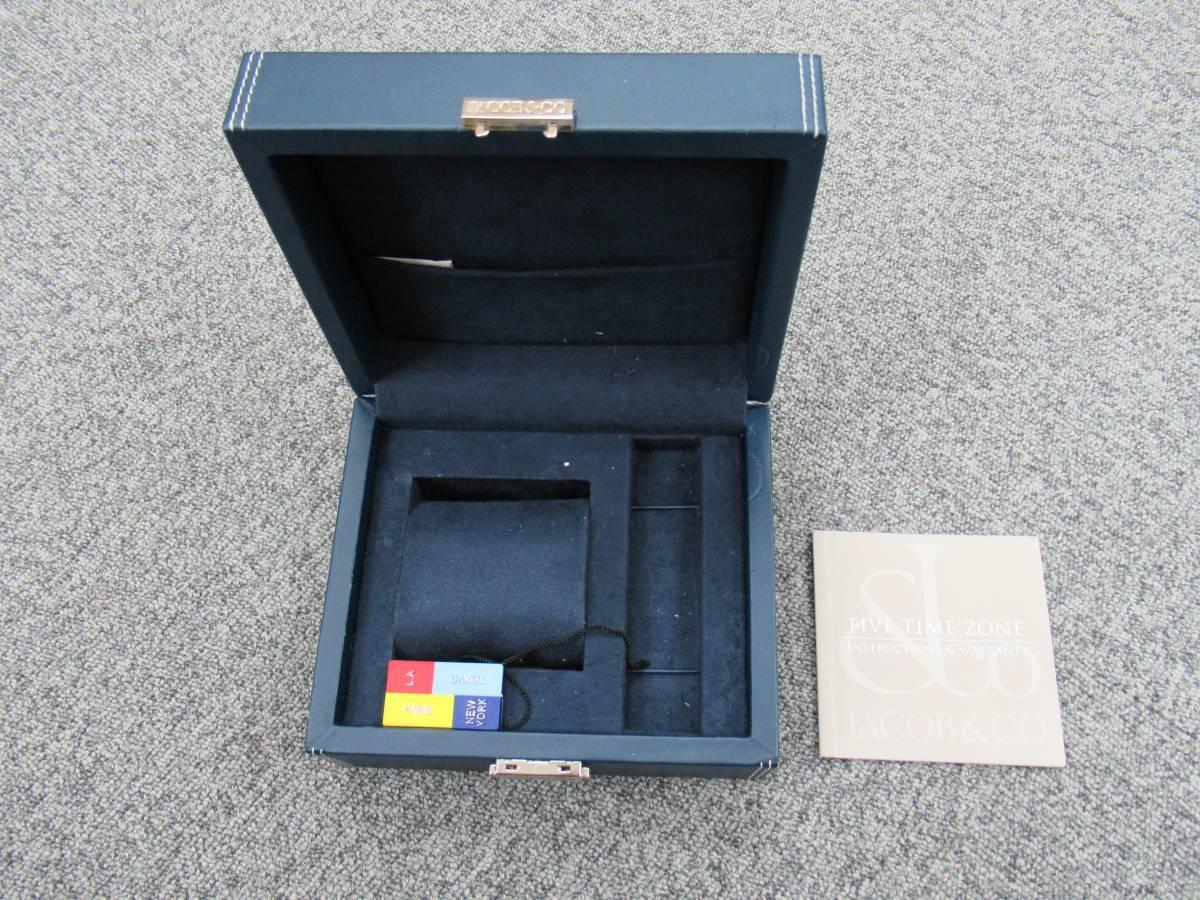 ジェイコブ JACOB&CO ファイブタイムゾーン JCM-2BCDA 純正ダイヤ メンズ クォーツ ラウンド 黒文字盤 箱付き 時計 CZ3141_画像6