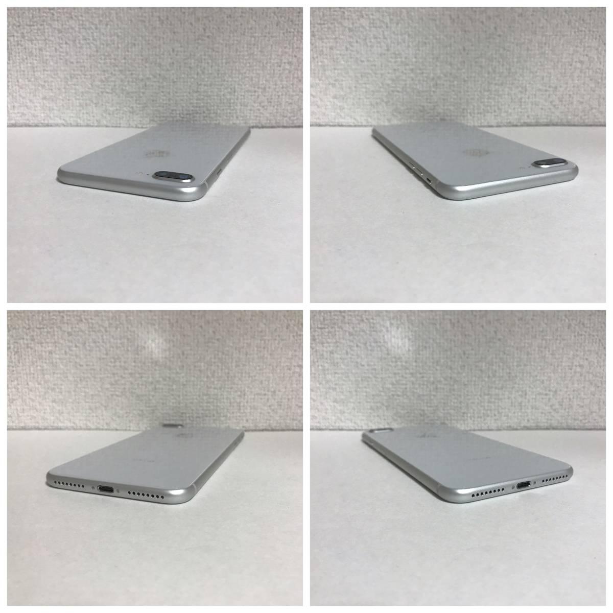 【電池良好】 SIMフリー iPhone8 Plus 256GB Silver iPhone8プラス_画像5