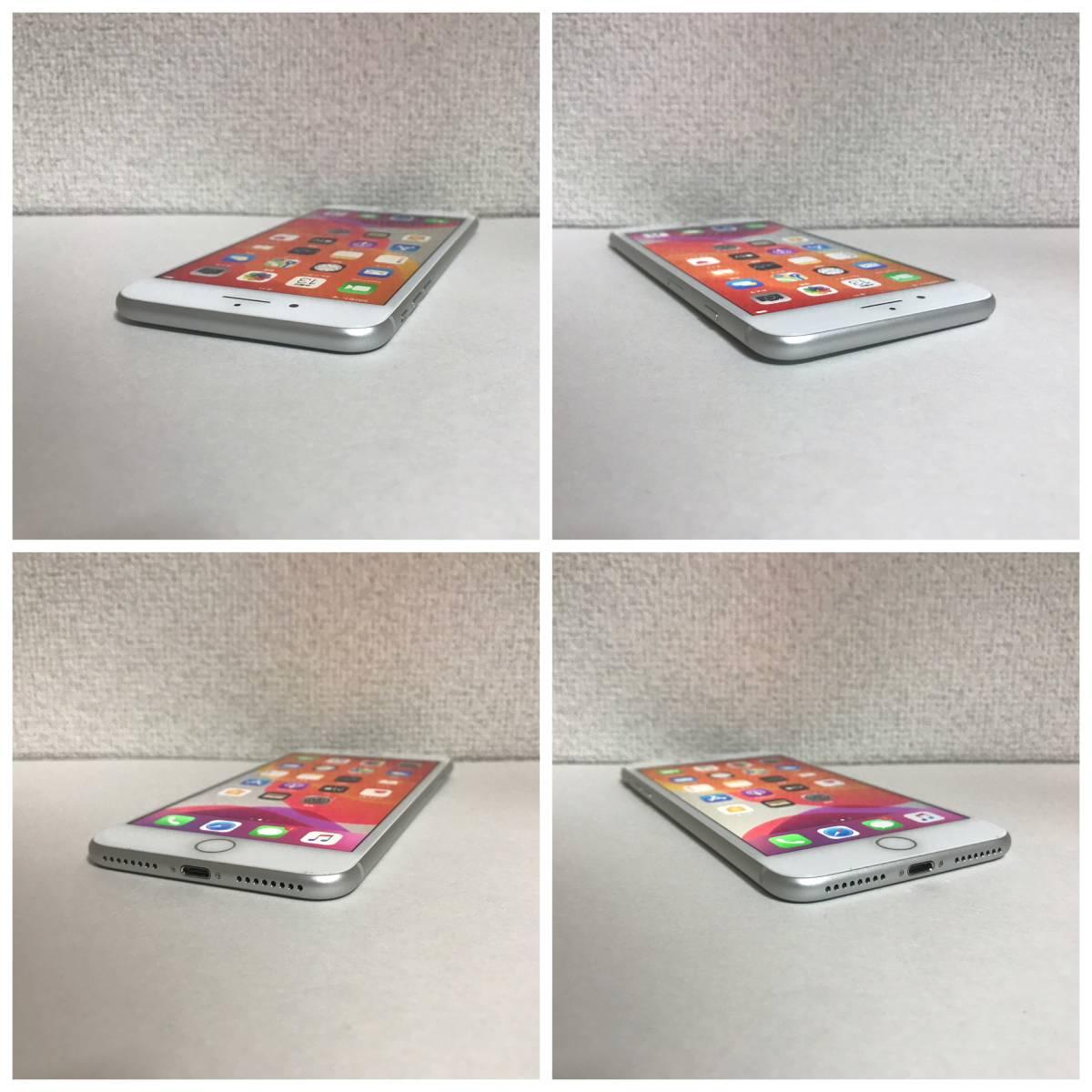 【電池良好】 SIMフリー iPhone8 Plus 256GB Silver iPhone8プラス_画像6