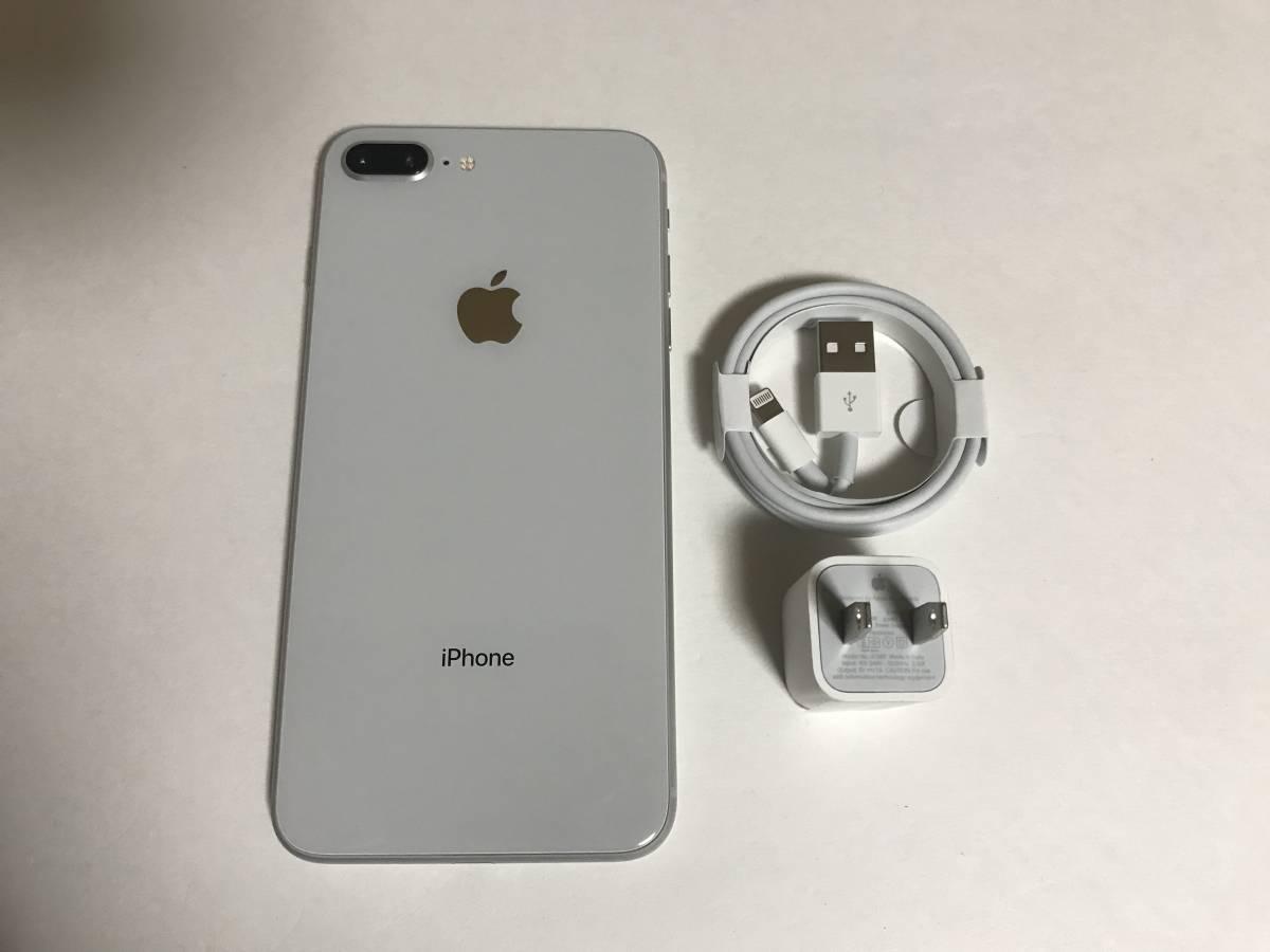 【電池良好】 SIMフリー iPhone8 Plus 256GB Silver iPhone8プラス