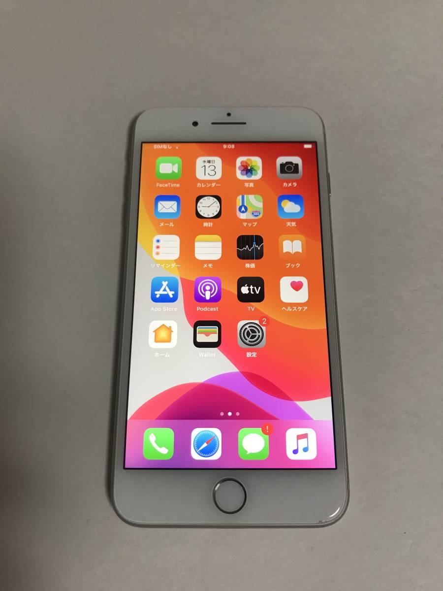 【電池良好】 SIMフリー iPhone8 Plus 256GB Silver iPhone8プラス_画像3