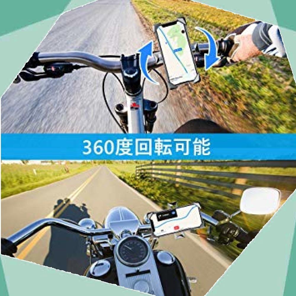 【2019最新版】自転車 スマホ ホルダー、スマホホルダー バイク 1秒ロックアップ ワンボタン開閉 片手操作 360度回転 脱_画像2