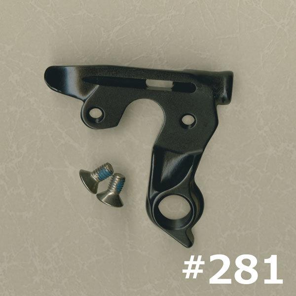 ディレイラーハンガー #281 Cannondale KP395互換 SUPERSIX EVO Hi-MOD/Carbon_画像1