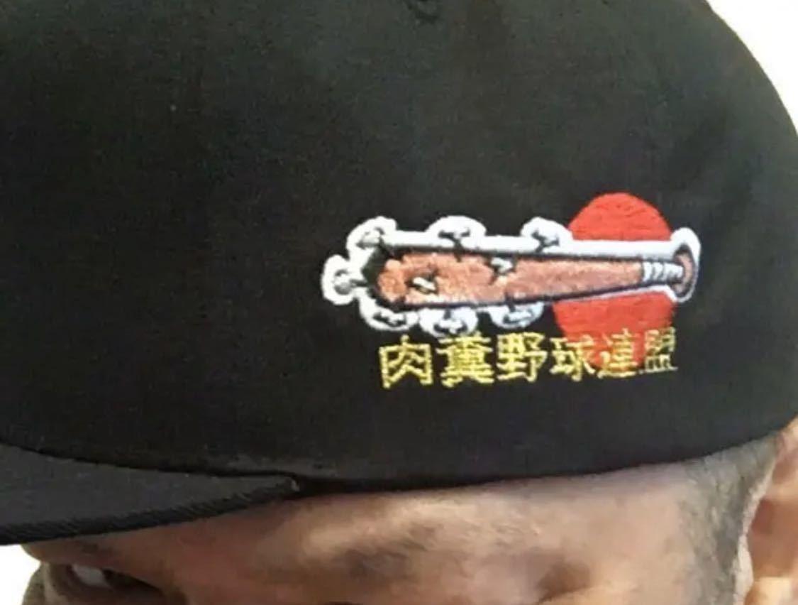 【送料無料】ぶてぃっく紫歯茎 肉糞野球連盟キャップ 黒 野性爆弾 超くっきーランド パンクドランカーズ punk drunkers_画像2