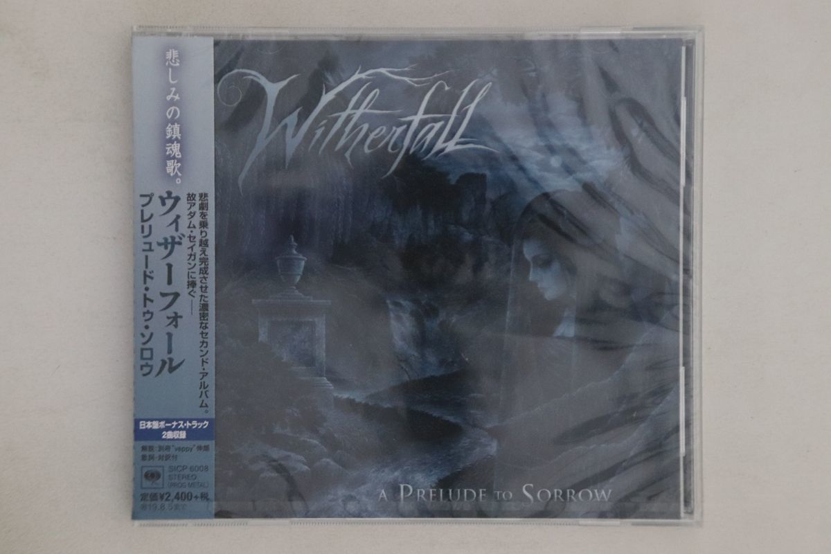 CD Witherfall A Prelude To Sorrow SICP6008 SONY プロモ 未開封 /00100_画像1