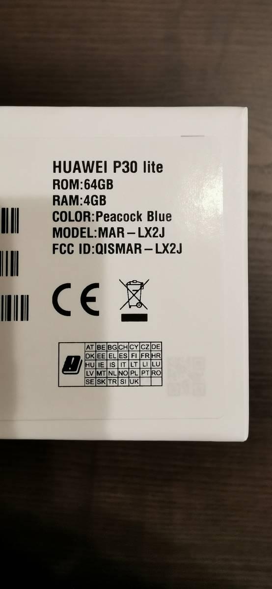 未開封・新品 HUAWEI P30 Lite peacockblue BLUE p30lite 6.15型・SIMフリー ファーウェイ 本体 シムフリー ピーコックブルー_画像2