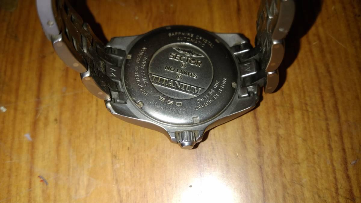 セクター 950 チタニウム ジャンク_画像4