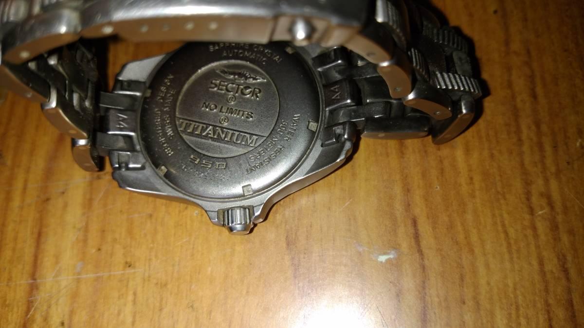 セクター 950 チタニウム ジャンク_画像5