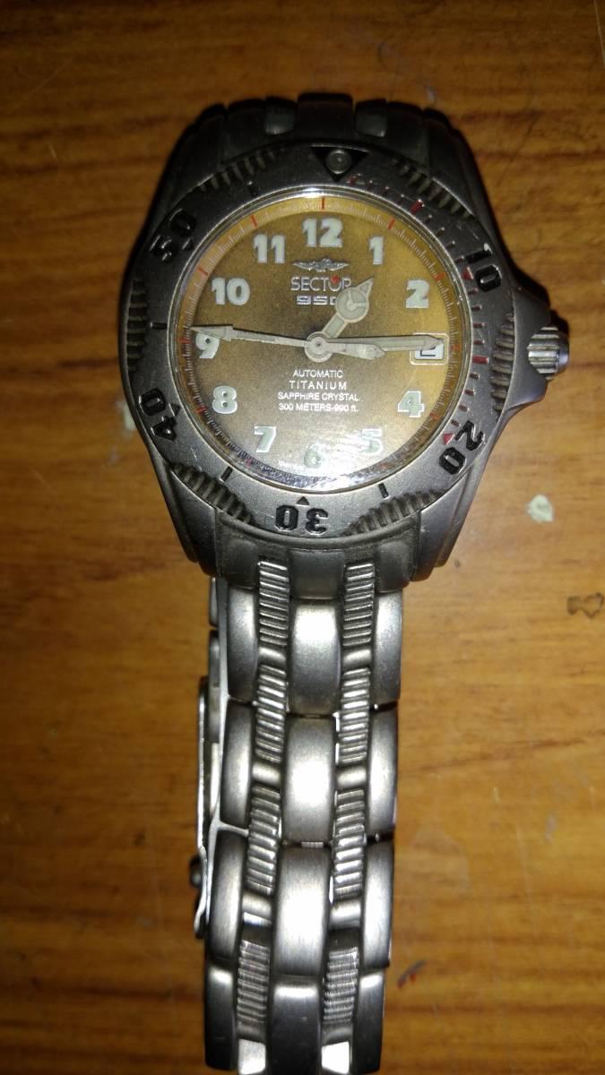 セクター 950 チタニウム ジャンク