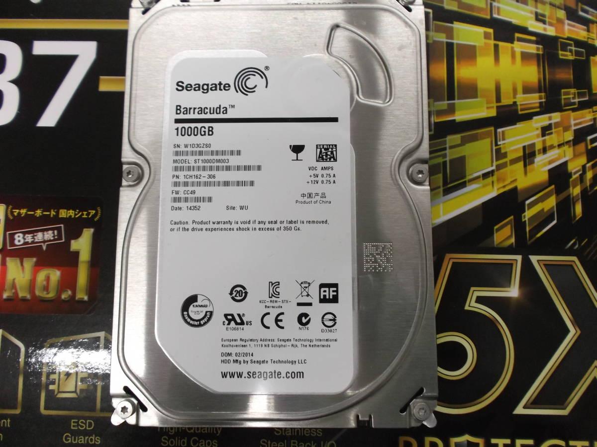 ZALMAN Z9 ASUS H87-PRO Corei7-4770 3.4Ghz Kingston 8Gx2 その他_画像8