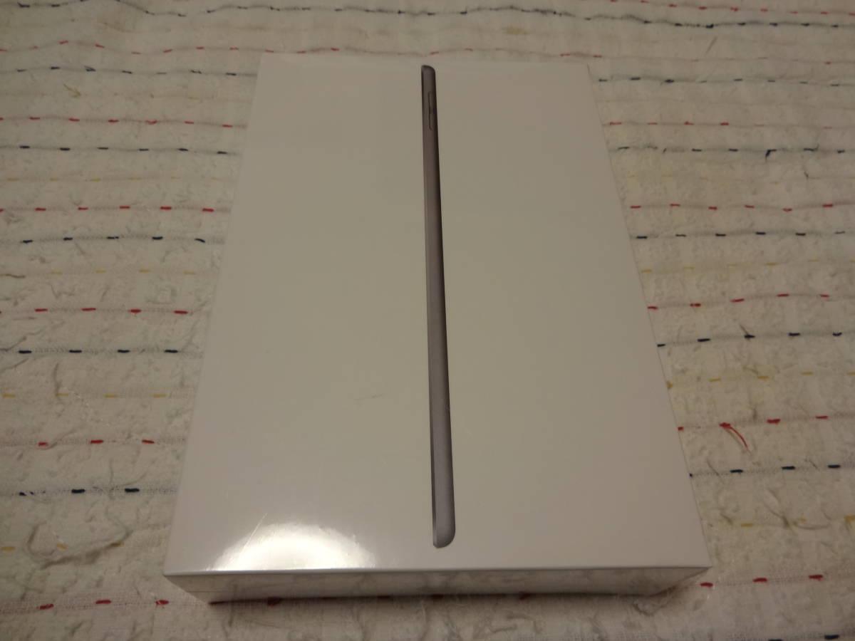 ipad mini5 Wi-Fi 第5世代 新品未開封