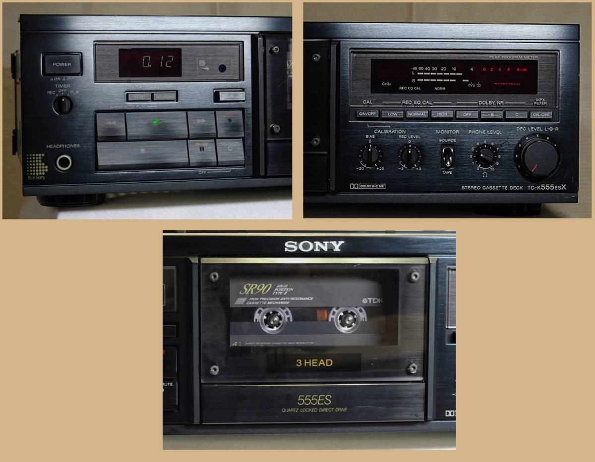 【修理整備品】3ヘッドカセットデッキ SONY TC-K555ESX 完動品_画像2