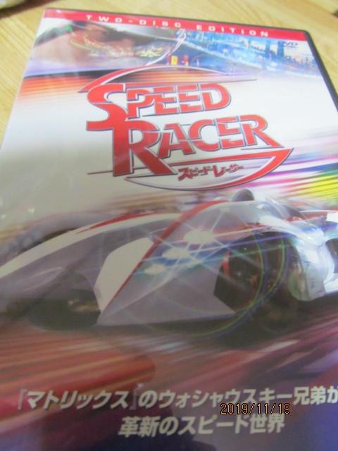中古【DVD】スピードレーサー/人類が目撃する可視速度の限界 今、彼の走りが世界を変える!_画像1