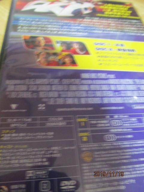 中古【DVD】スピードレーサー/人類が目撃する可視速度の限界 今、彼の走りが世界を変える!_画像2