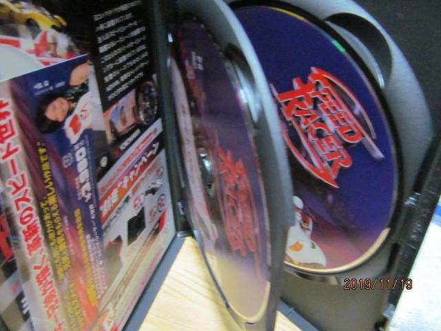 中古【DVD】スピードレーサー/人類が目撃する可視速度の限界 今、彼の走りが世界を変える!_画像3
