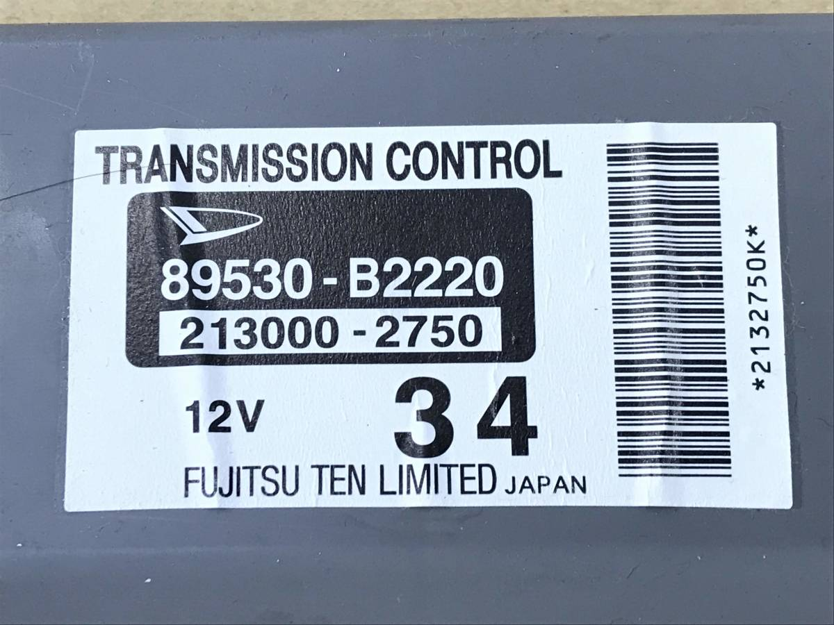 _b17322 ダイハツ ムーヴ Xリミテッド CVT DBA-L175S オートマ ミッション コンピュータ 89530-B2220 / 213000-2750 L185S_画像3