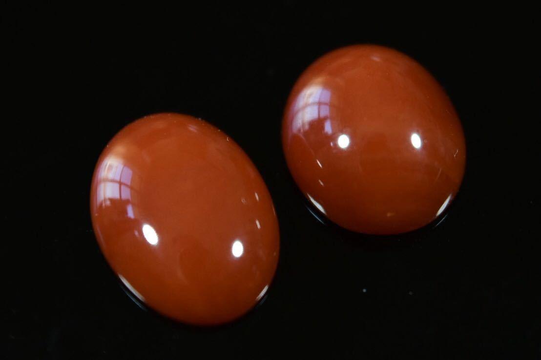 015/高知産天然血赤珊瑚保証 ルース 指輪アクセサリー用パーツ 2点纏めて 1.7g_画像2