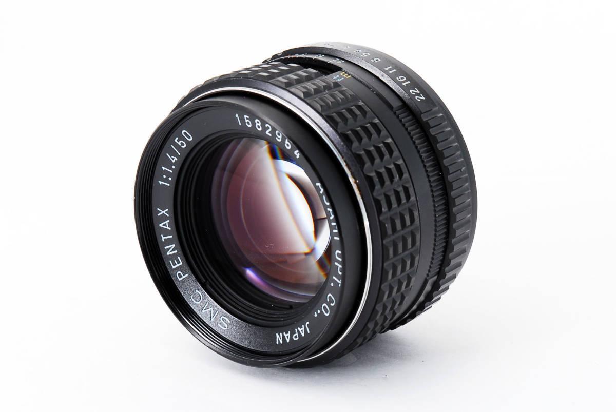 極上品】 PENTAX ペンタックス SMC 50mm F1.4