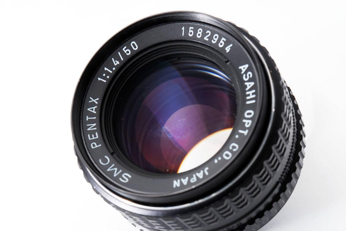 極上品】 PENTAX ペンタックス SMC 50mm F1.4_画像2