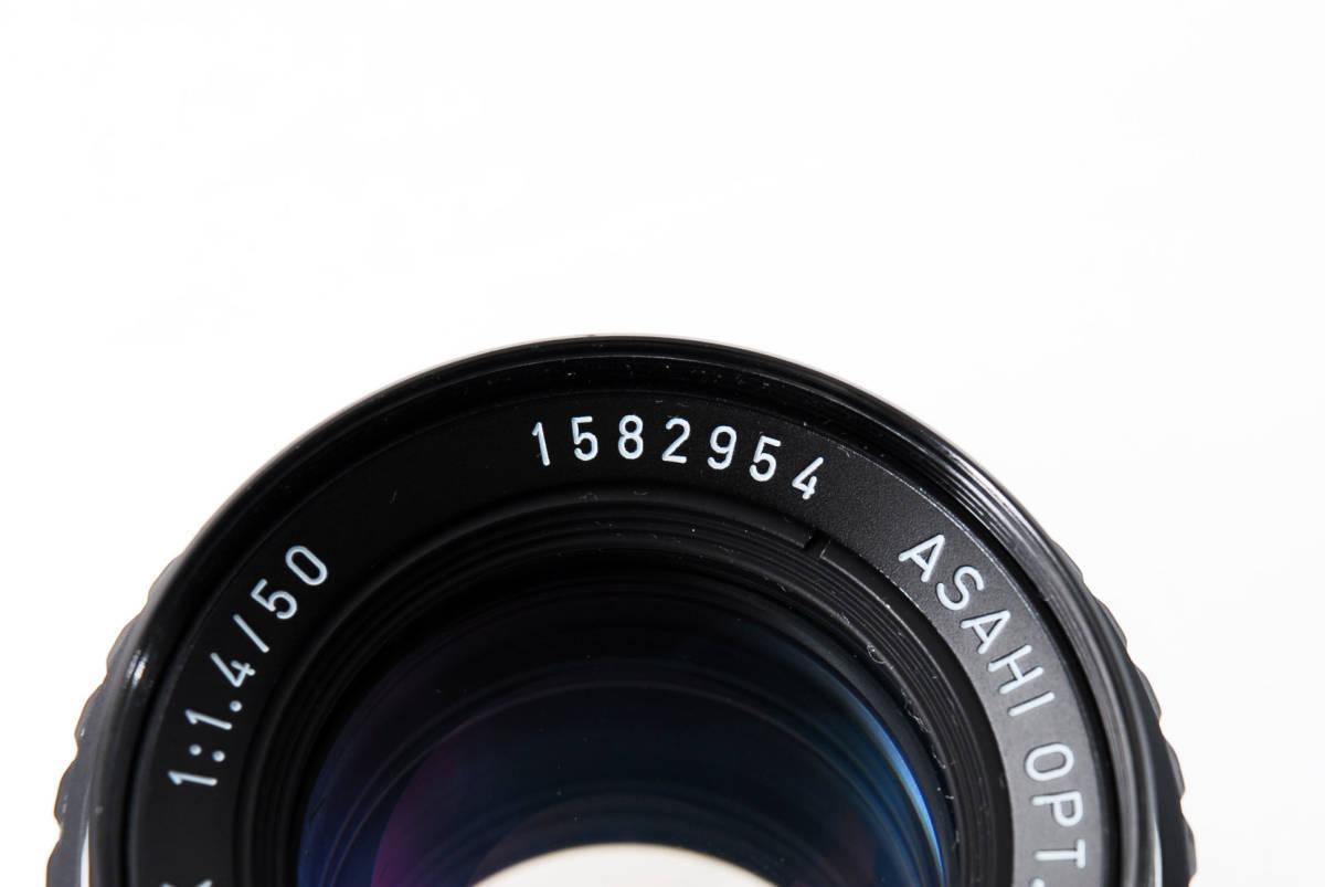極上品】 PENTAX ペンタックス SMC 50mm F1.4_画像5