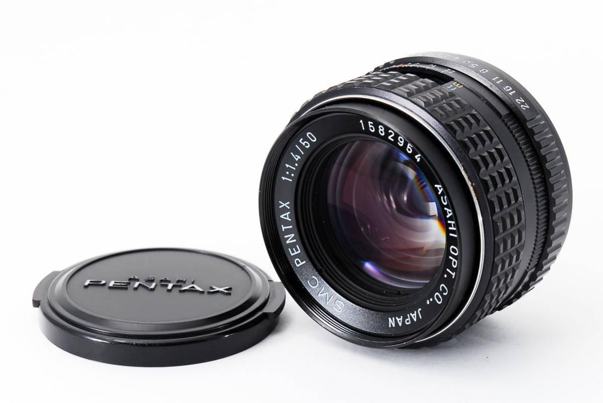 極上品】 PENTAX ペンタックス SMC 50mm F1.4_画像8