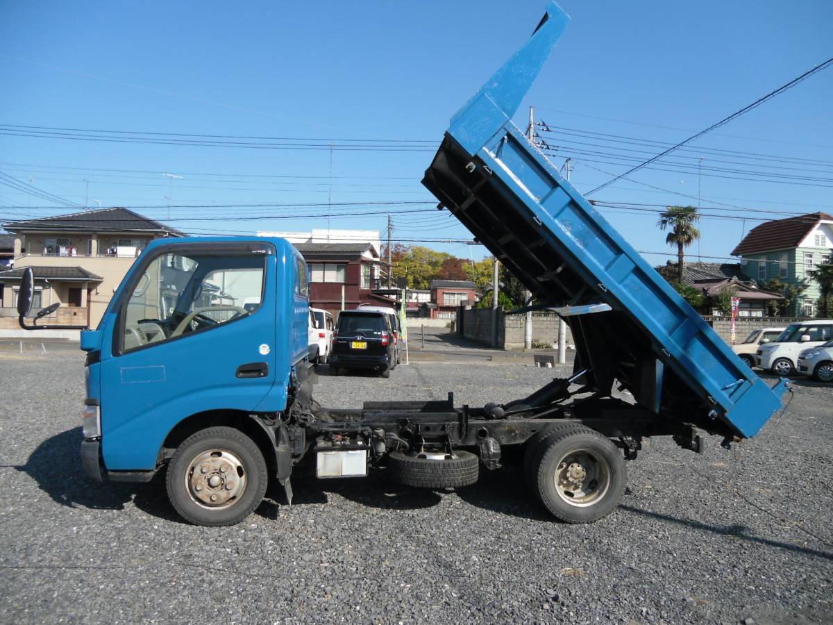 「格安・売切り 2tダンプ  14年式 日野デュトロ  消費税&リサイクル料金コミコミ!」の画像1