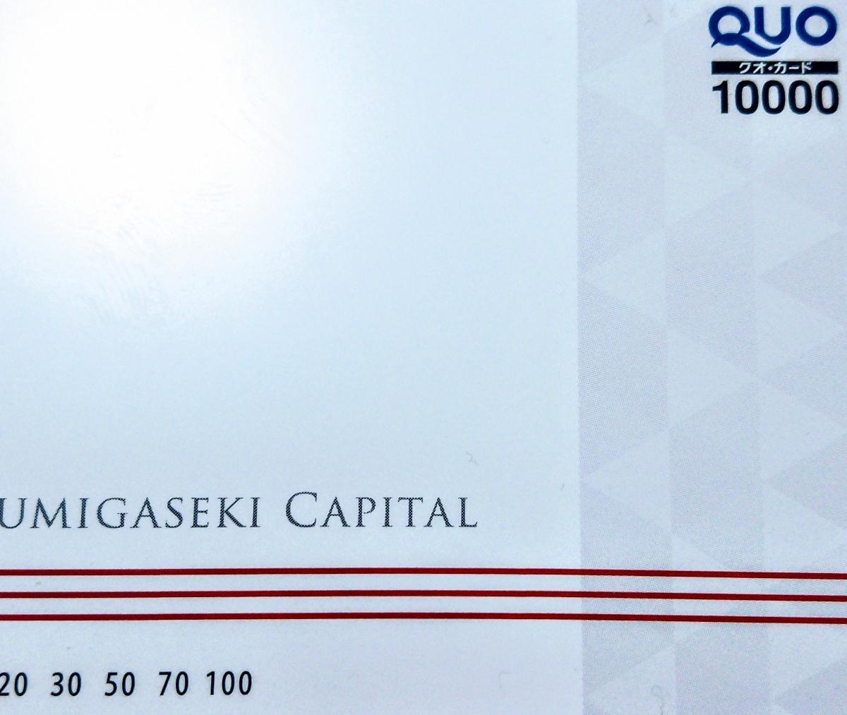бесплатная доставка! QUO card 1 десять тысяч иен талон 1 листов ( не использовался товар )
