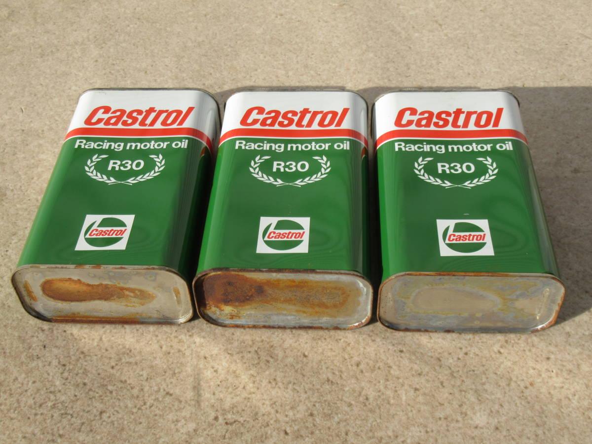 カストロール Castrol 当時物 レーシング R30 レーシングオイル 3缶セット 当時物 未開封品 2ストオイル カート TZ250 TZ125 RS250 RS125_画像3