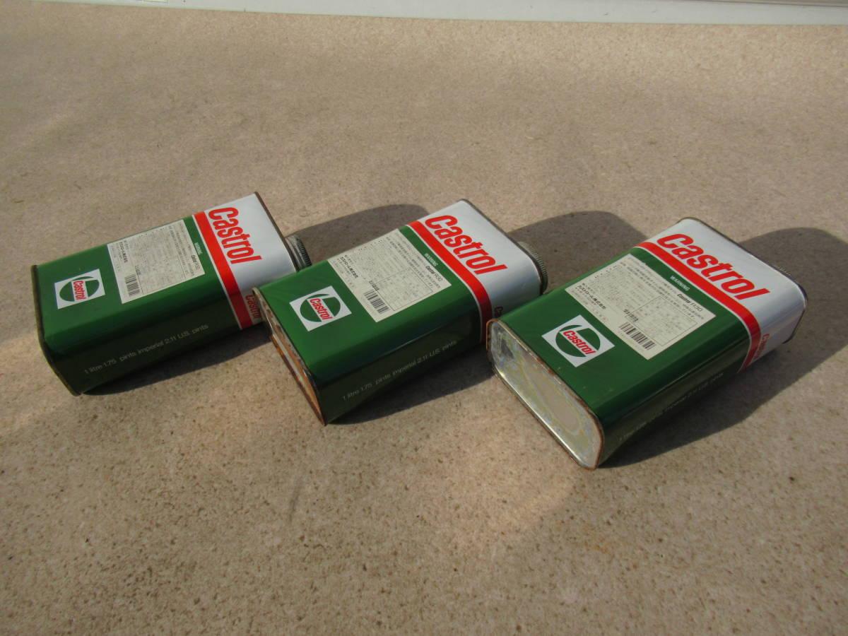カストロール Castrol 当時物 レーシング R30 レーシングオイル 3缶セット 当時物 未開封品 2ストオイル カート TZ250 TZ125 RS250 RS125_画像7