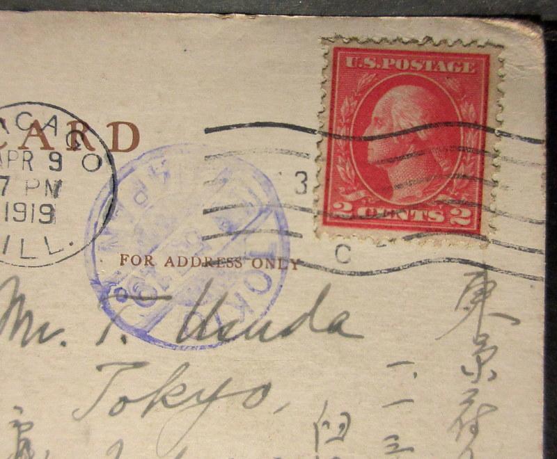 1919年 TOKIO JAPAN 中継印(着印)←シカゴ消印 アメリカ 普通切手2¢貼 絵葉書 リンカーンパーク ゲーテの彫像 エンタイア  / 外国切手_画像3