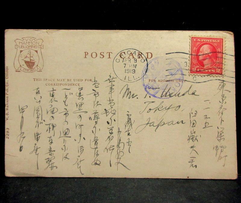 1919年 TOKIO JAPAN 中継印(着印)←シカゴ消印 アメリカ 普通切手2¢貼 絵葉書 リンカーンパーク ゲーテの彫像 エンタイア  / 外国切手_画像1