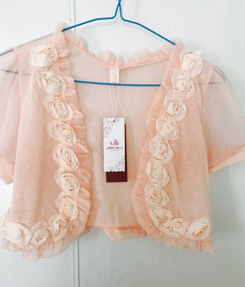 専用 レディース ボレロ ドレス用 ピンク 黒 ビジュー 花 付く 2点セット
