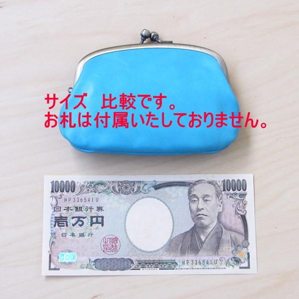 ホースレザー 本革 馬革 日本製 親子 がま口 財布i オレンジ 新品_画像4