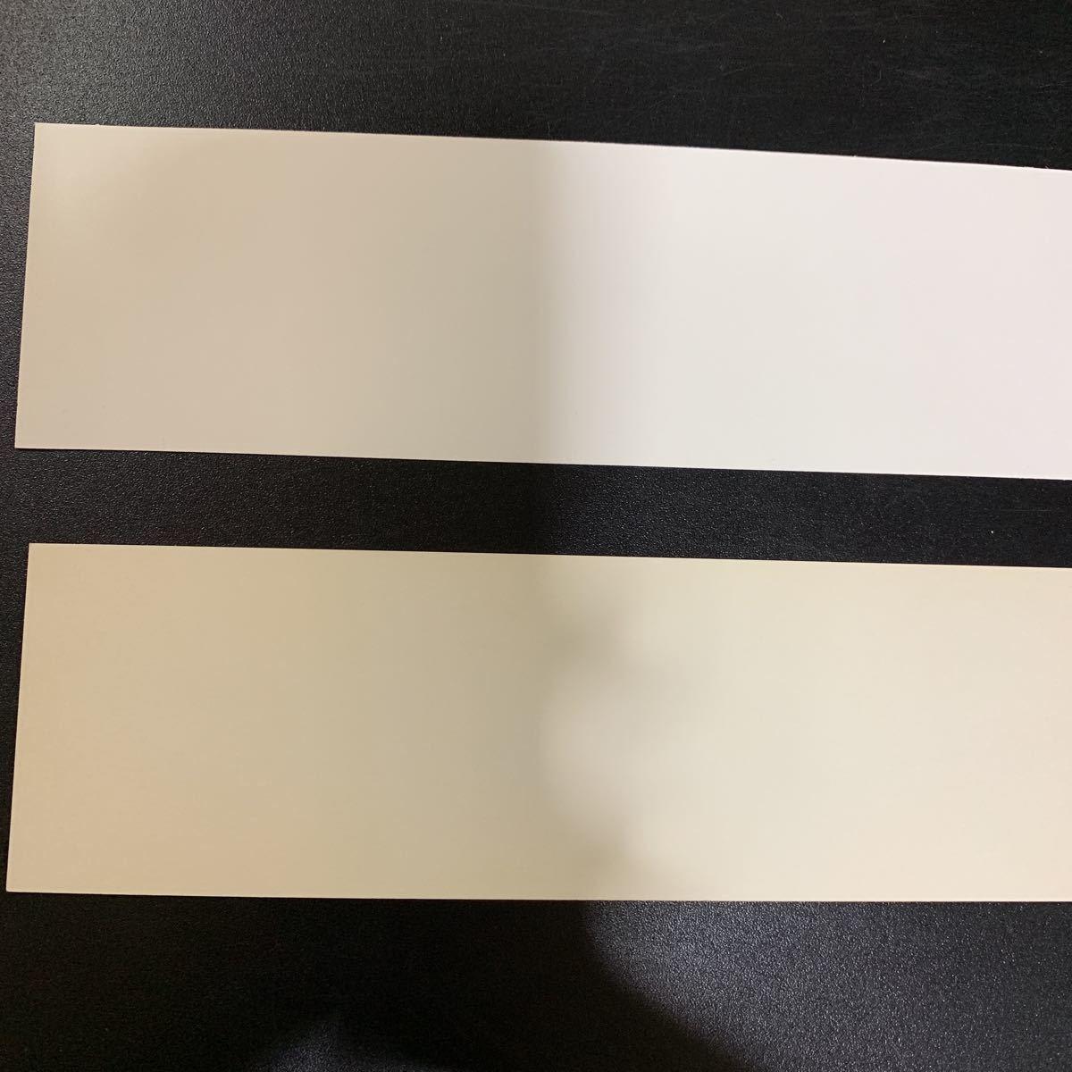 【正規品・新品未使用品】《送料370円》SUPREME 新旧 BOX Logo 2枚セットシュプリーム ボックスロゴ ステッカー _画像4