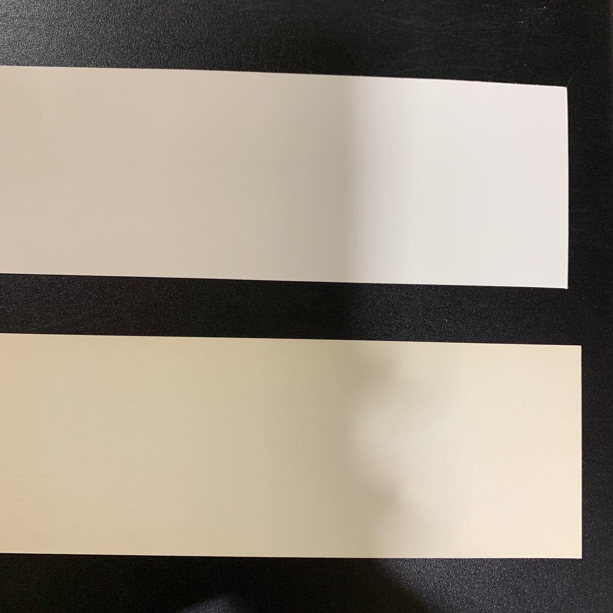 【正規品・新品未使用品】《送料370円》SUPREME 新旧 BOX Logo 2枚セットシュプリーム ボックスロゴ ステッカー _画像5