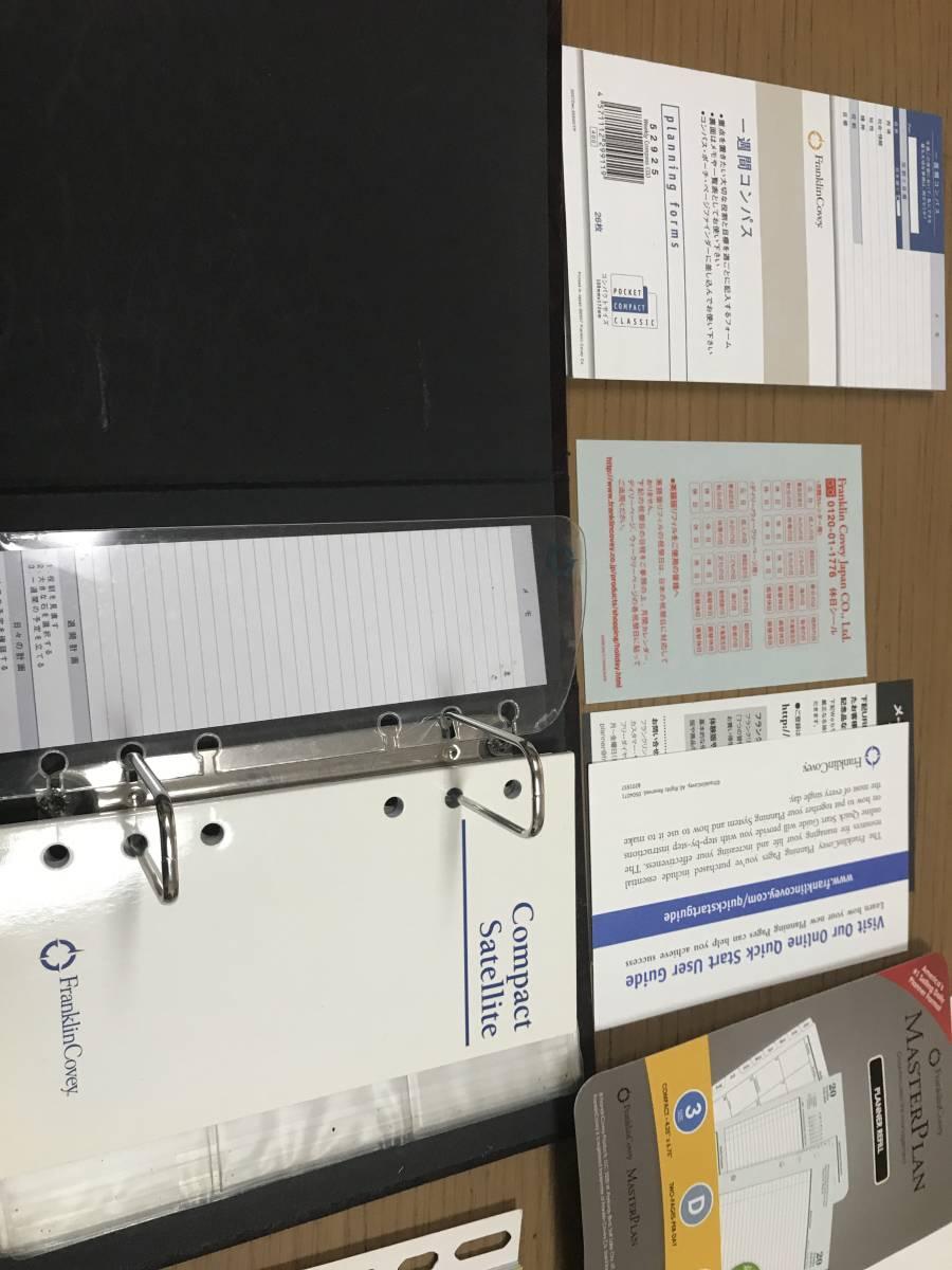 送料込み 7つの習慣 プライオリティー 最優先事項の達成 ワークシート 専用手帳 手帳 ファイル 実践するための準備 自己啓発
